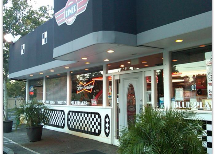 The Diner 700x500 - Photos of Los Gatos