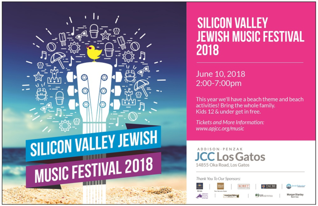 Silicon Valley Jewish Music Festival graphic