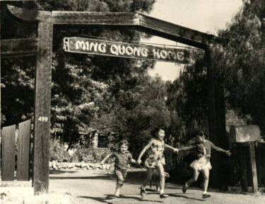 Ming Quong Arch appx c.1940